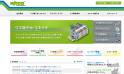 ワゴ ジャパン株式会社