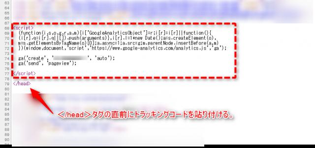 analytics_setting_06