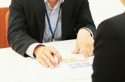 大田区のビジネスサポート専門家の指名ができるようになりました